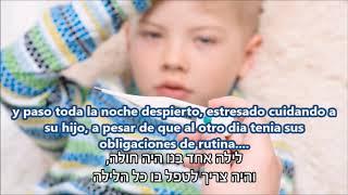 EL RAB ZAMIR COHEN  SHALITA  LO QUE PROYECTO IMPORTA!!!!