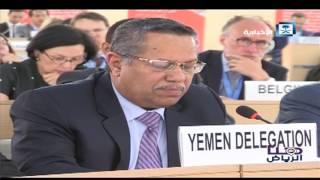 هنا الرياض.. 150 كليون دولار لدعم اليمن