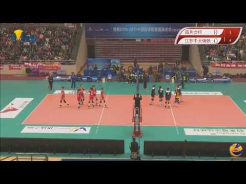 Sichuan vs Jiangsu ECE | 17 Dec 2016 | Chinese Women Volleyball League 2016/2017
