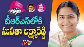 Ex-Congress Minister Sunitha Laxma Reddy to Join TRS ||  NTV