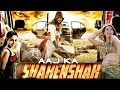 Puli Full Movie Star Vijay s Aaj Ka Shahenshah 2015 Hindi Dubbed Movie Vijay