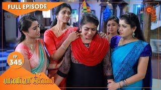Pandavar Illam - Ep 345 | 12 Jan 2021 | Sun TV Serial | Tamil Serial