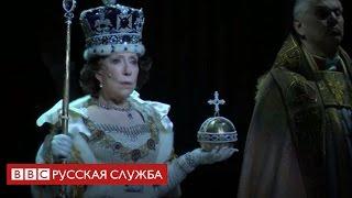 Инна Чурикова  я влюблена в Елизавету II