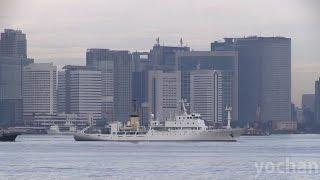 Weather Ship: KEIFU MARU - Japan Meteorological Agency (JMA) at Port of Tokyo