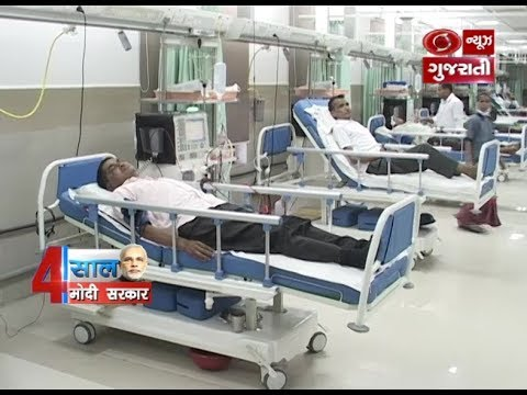 4 Saal Modi Sarkaar Episode 01 @ Free Treatment for poor and affordable treatment for all