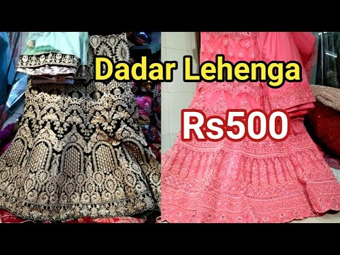 Designer Lehenge Dadar Letest Bridle Lehenge Youtube