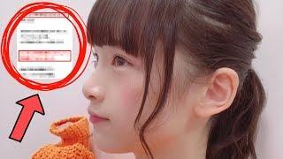 【悲報】太野彩香さん、嘘がバレて無事ファンに愛想をつかれるwww【NGT48】【山口真帆さん暴行事件】