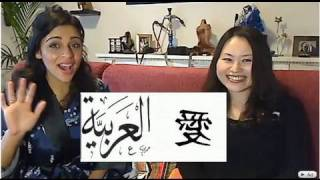 Japanese Vs. Arabic !!