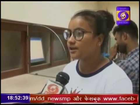 Urdu Ground Report Madhya Pradesh: Digital India