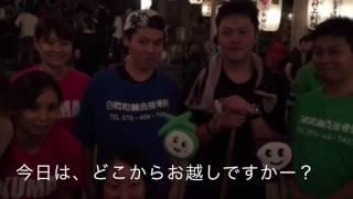 【京都市公式】愛宕山千日詣り