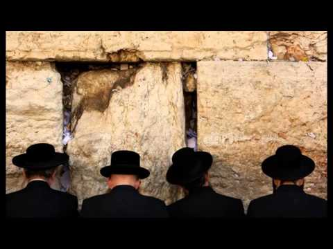 How to Daven Mincha Prayer Nusach Ashkenaz (with pauses)