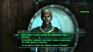 Поиграем в Fallout 3 35 - Возвращение в убежище 101