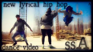 Shades of Black Lyrical Hip Hop