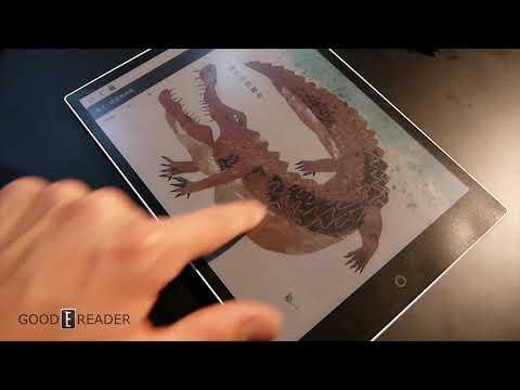 E Ink has released new color e-paper