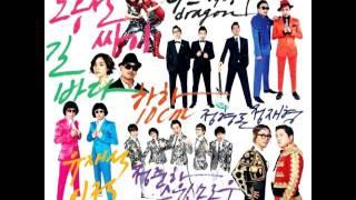 처진 달팽이_압구정 날라리 .korean lyrics.