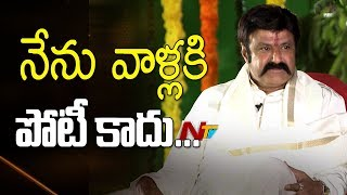 Nandamuri Balakrishna Comments About Competing With Tollywood Heros || Jai Simha || NTV