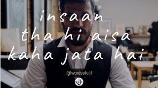 Insaan Tha Hi Aisa Kaha Jata Hai: Alif | Spoken Word