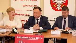 Ponad 51 mln dla subregionu ostrołęckiego