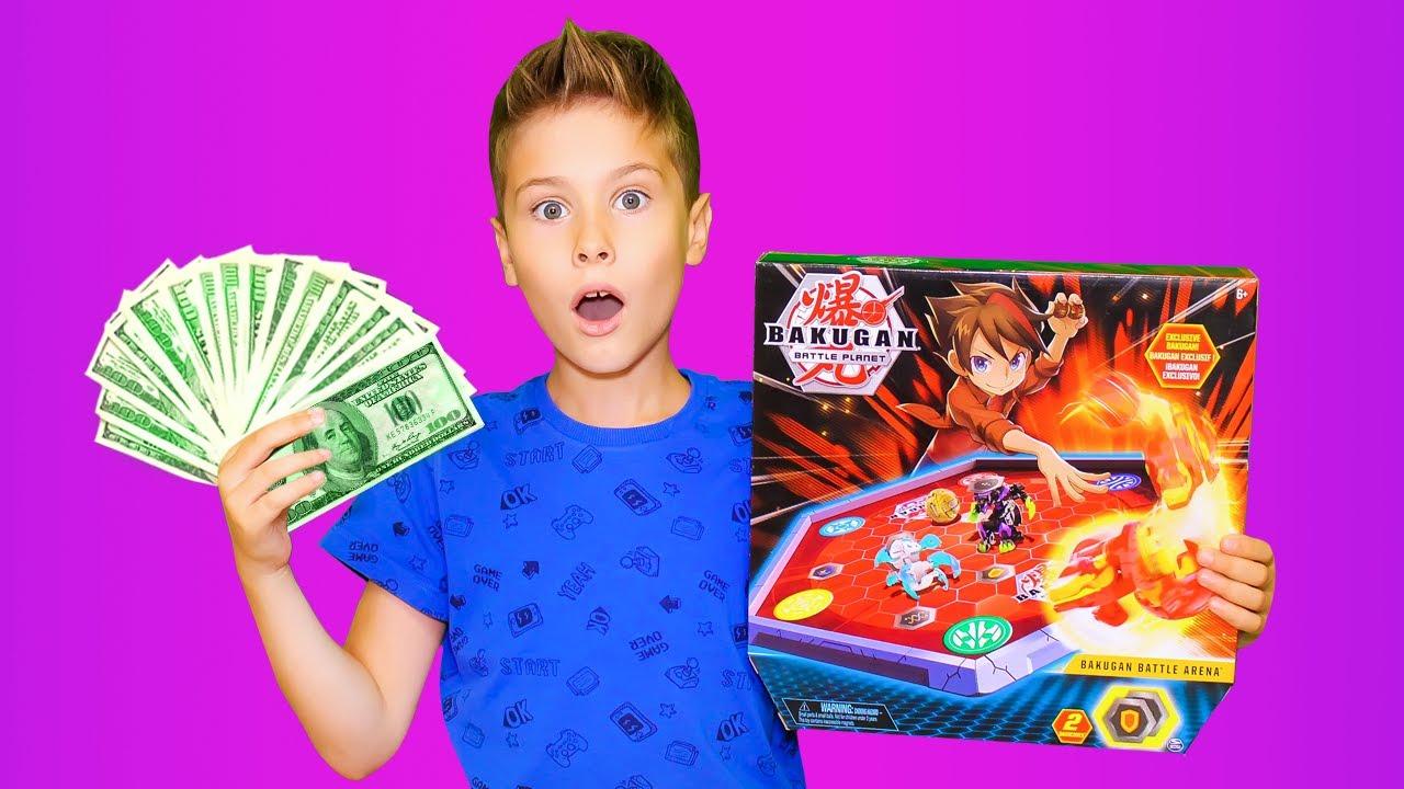 Серёжа нашёл деньги в игрушках Бакуганы ! Кому они достались?