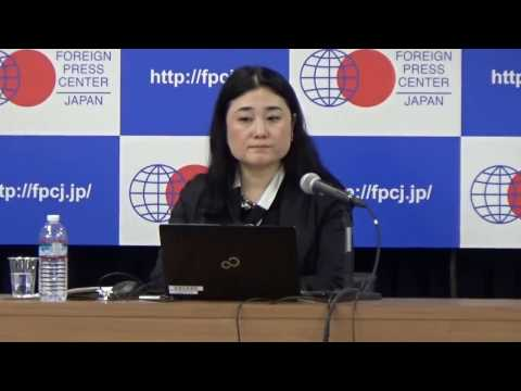 FPCJ Press Briefing: 2017 White Paper on Small and Medium Enterprises in Japan