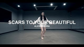 SCARS TO YOUR BEAUTIFUL - ALESSIA CARA / CHOREOGRAPHY - Soi JANG