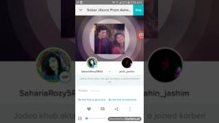 Sobar Jibone Prem Ashe...Rejiya Pervin/Andro Kishor