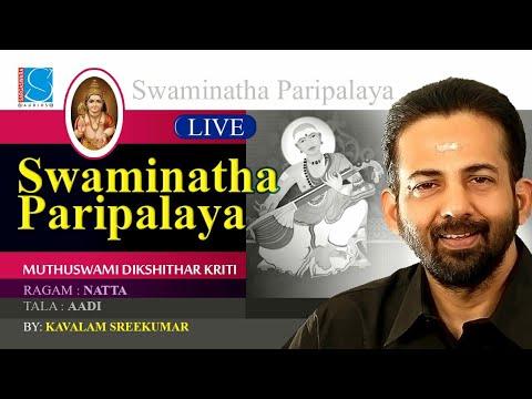 Swaminatha Paripalaya  By KAVALAM SREEKUMAR