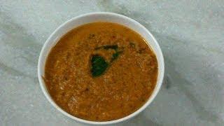 Tomato Chutney -thakkali Thuvaiyal- Side Dish For Idli,dosa,vellai Paniyaram By Healthy Food Kitchen