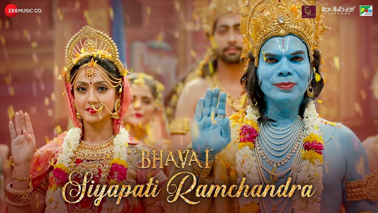 Siyapati Ramchandra | Bhavai | Pratik Gandhi | Amit Mishra & Shambhavi Raj
