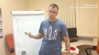 видео Как заработать на оказании услуг в интернете с нуля