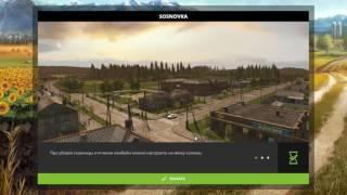 Видео урок как установить моды на Farming Simulator 2017