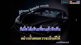 รถของเล่น karaoke