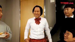 offthecobig ′노래의 재해석′ 김용명, 에프엑스-  NU 예삐오 (민요ver.) 171114 EP.23