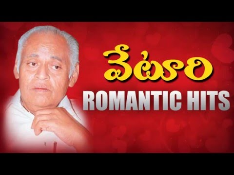 Veturi Hit Songs - Old Telugu Video Songs