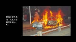 新疆烏魯木齊7 5大屠殺