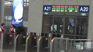 上海虹橋火車站 (虹桥火车站 )