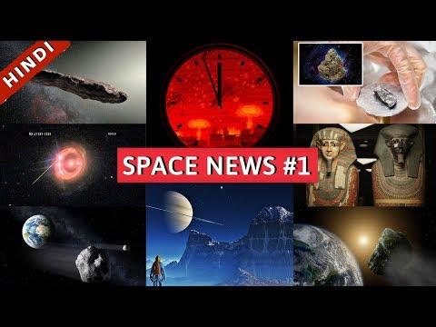Rahasya Tv News #1- Oumuamua, Meteorite Water,Titan sea,Doomsday Clock, planets beyond Milky Way