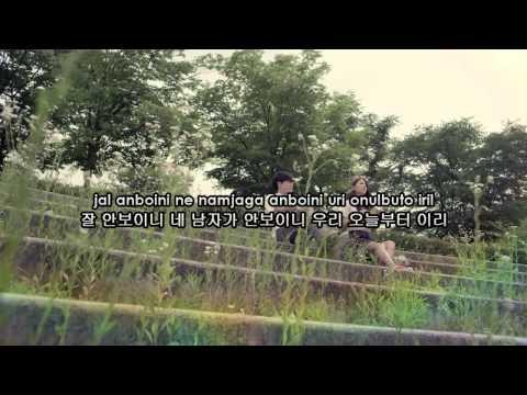 K.will (케이윌) - Day 1 (오늘부터 1일) Karaoke
