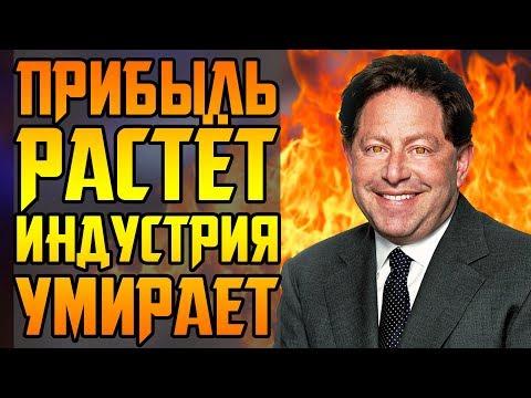 видео: ЗЛЫЕ ГЕНИИ ДОНАТА