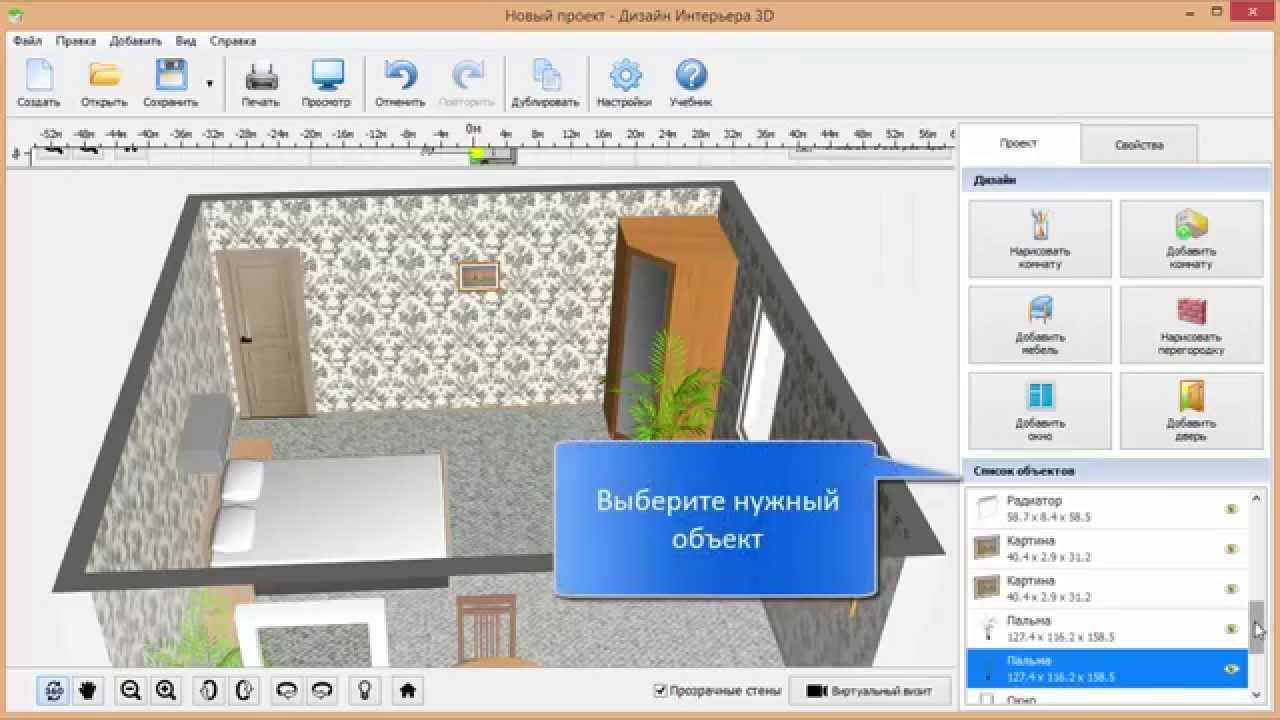 Скачать программе для 3d моделирования на русском для андроид
