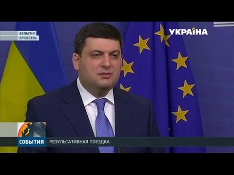 Стало известно, когда Украина получит безвиз