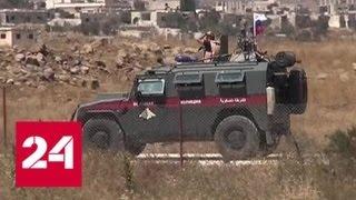 Российская военная полиция патрулирует зону безопасности на севере Сирии - Россия 24