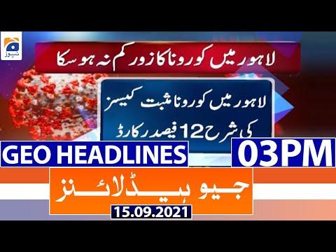 Lahore Mein Corona Kam Na Ho Saka... Breaking News