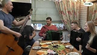 """Душевная песня от ансамбля Александра Заволокина """"Вечёрка"""". Руководитель Антон Заволокин."""