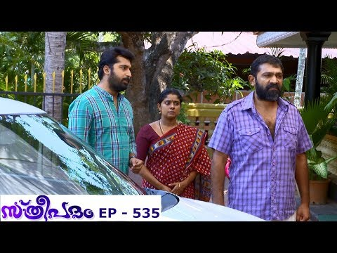 Sthreepadam l Episode 535 - 23 April 2019 | Mazhavil Manorama