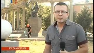 Kazakhstan News 11 August 2010