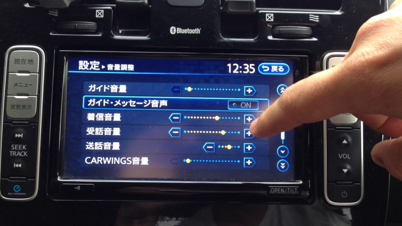 How To Turn Off The Japanese Voice In Your Generation 2 Nissan Leaf X Or G With Carwings