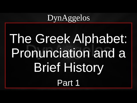The Greek Alphabet: Pronunciation and a Brief History, Part 1