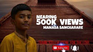 Maanasa  Sancharare by Raghuram K