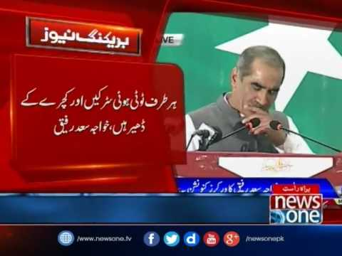 Khawaja Saad Rafique addresses at workers convention in Hyderabad